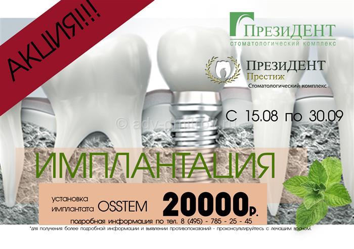 Доска бесплатных объявлений по г дмитрову саяногорск инфо объявления работа