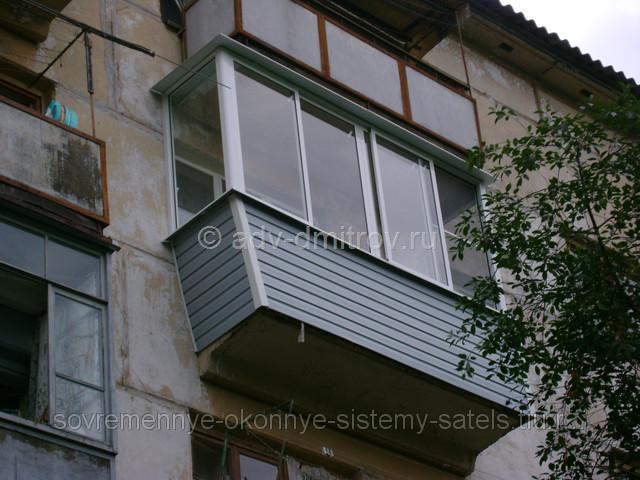 Дать объявление балконов работа электрика в новосибирске свежие вакансии от прямых работодателей