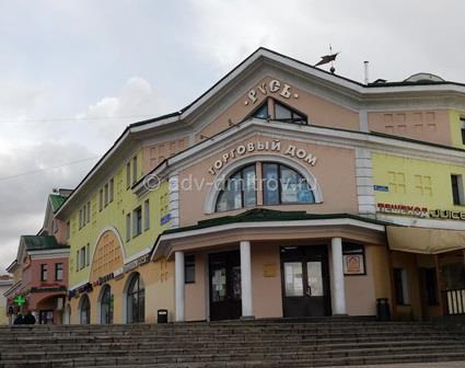 Купить больничный лист в Москве Дмитровский недорого цены