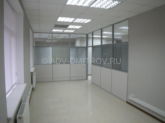 Аренда офиса г.дмитров аренда офисов меланжевый комбинат